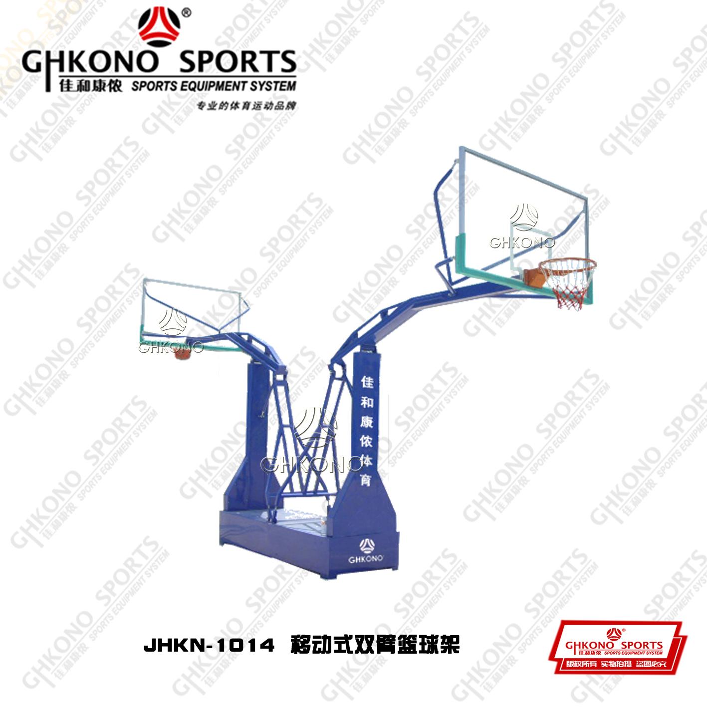 移动式双臂篮球架