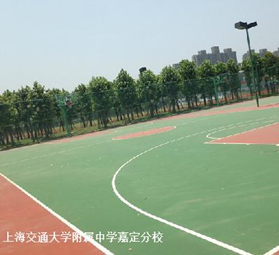 上海交通大學附屬中學嘉定分校