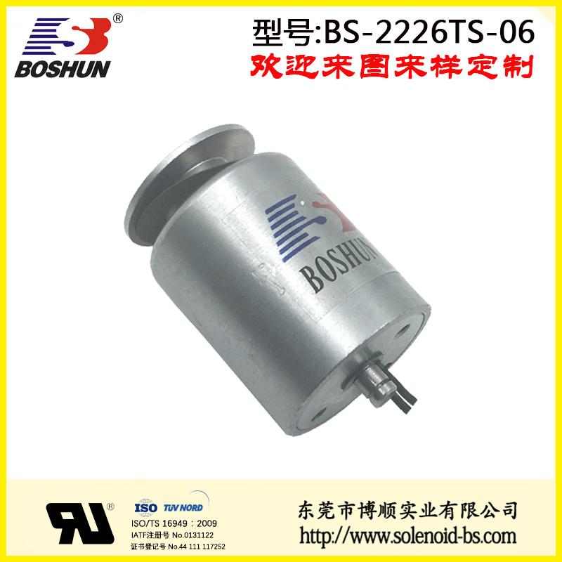 BS-2226TS-06充电枪电磁锁
