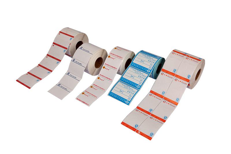 卷式印刷条码纸