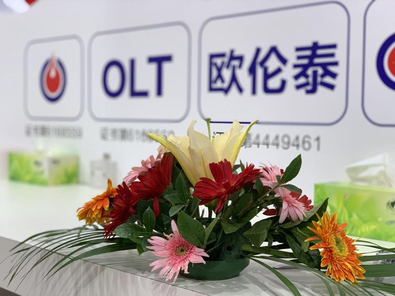 2004年公司通過由BSI保證英國有限公司認證的ISO9001國際質量管理體系認證