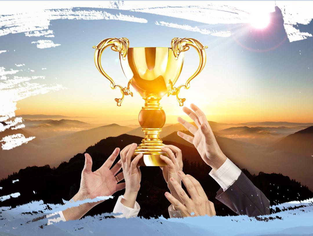 2020年銷售部年會  暨優秀員工表彰大會圓滿成功