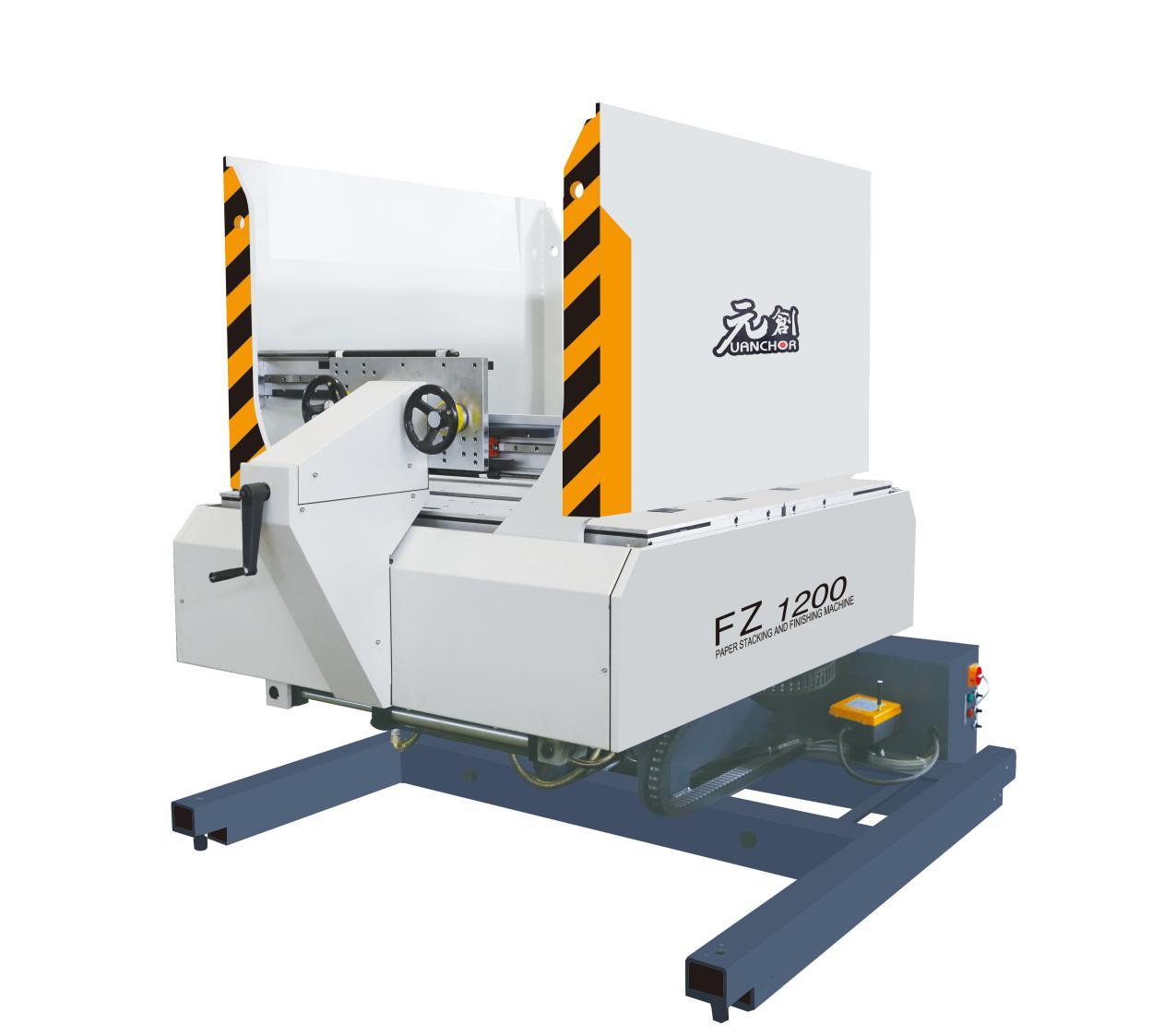 FZ1200纸堆整理机