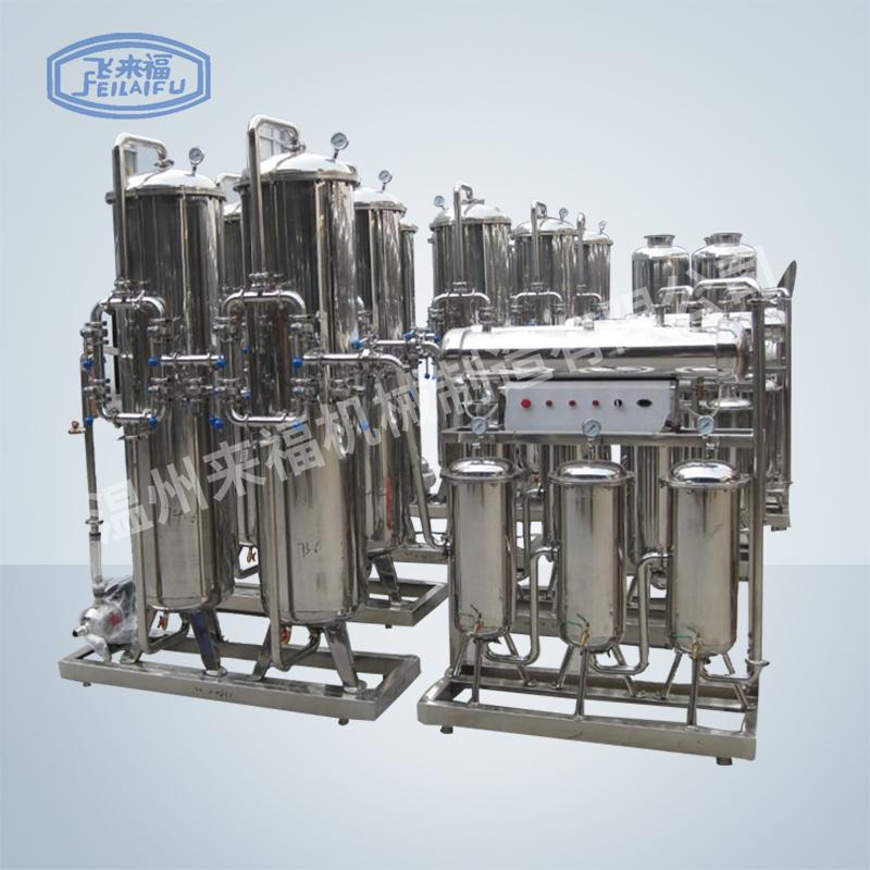 3噸小時簡易水處理設備