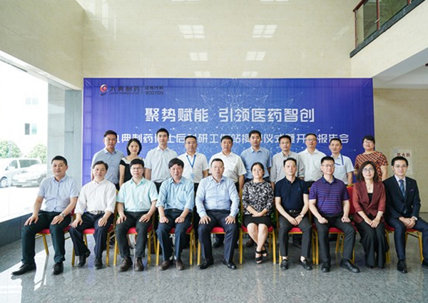 "Technological empowerment drives development! Jiudian Pharmaceutical ""National Post-doctoral Research Workstation"" was established"
