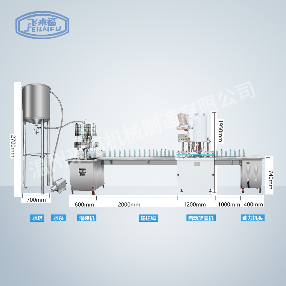 High-position can + 12 heads + capping machine