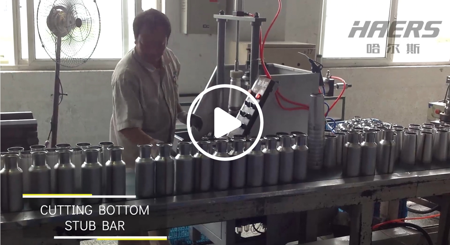 Cutting-Bottom-Stub-Bar