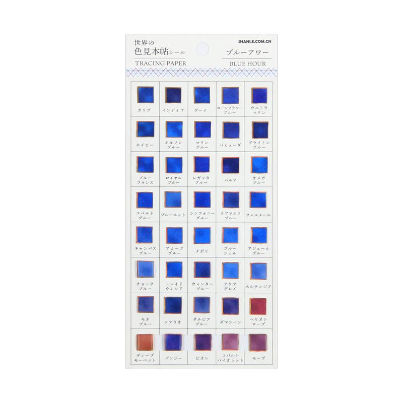 SL-ABU-A 色标金箔手账贴