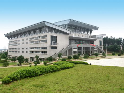 Jinggangshan College Sports Training Center