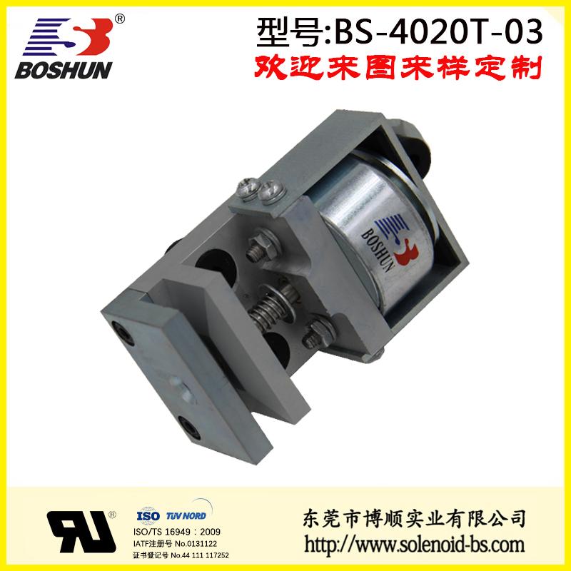BS-4020T-03 打孔器电磁铁