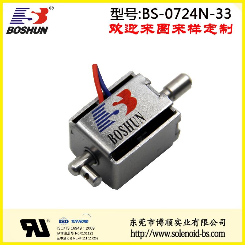 BS-0724N-33 新能源电磁锁