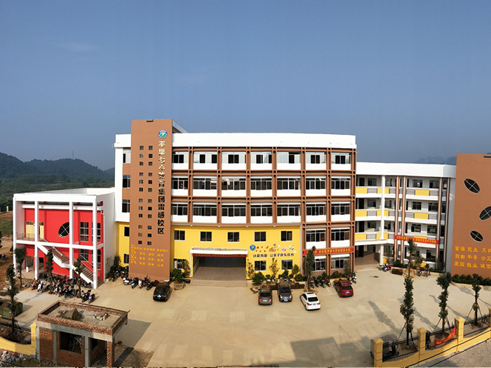 平果縣雷感小學1#教學樓綜合樓工程