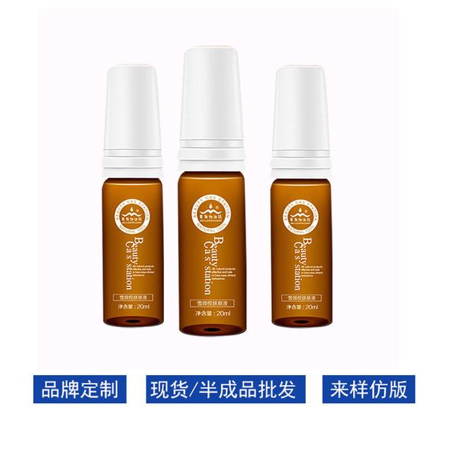 廣州化妝品廠家精華原液加工定制 滋潤補水保濕收縮毛孔精華液oem2