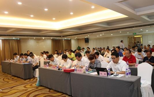 分析仪器分会第八届会员代表大会及2019年年会召开
