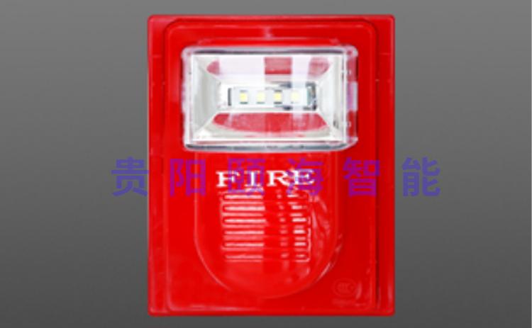 LD1000EH(F) 火災聲光警報器(非編碼型)