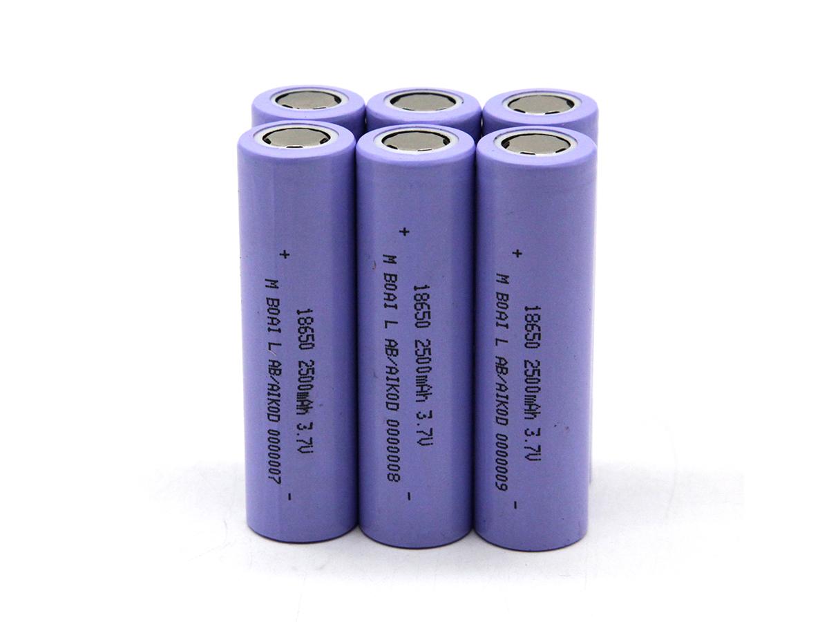 18650單體鋰電池