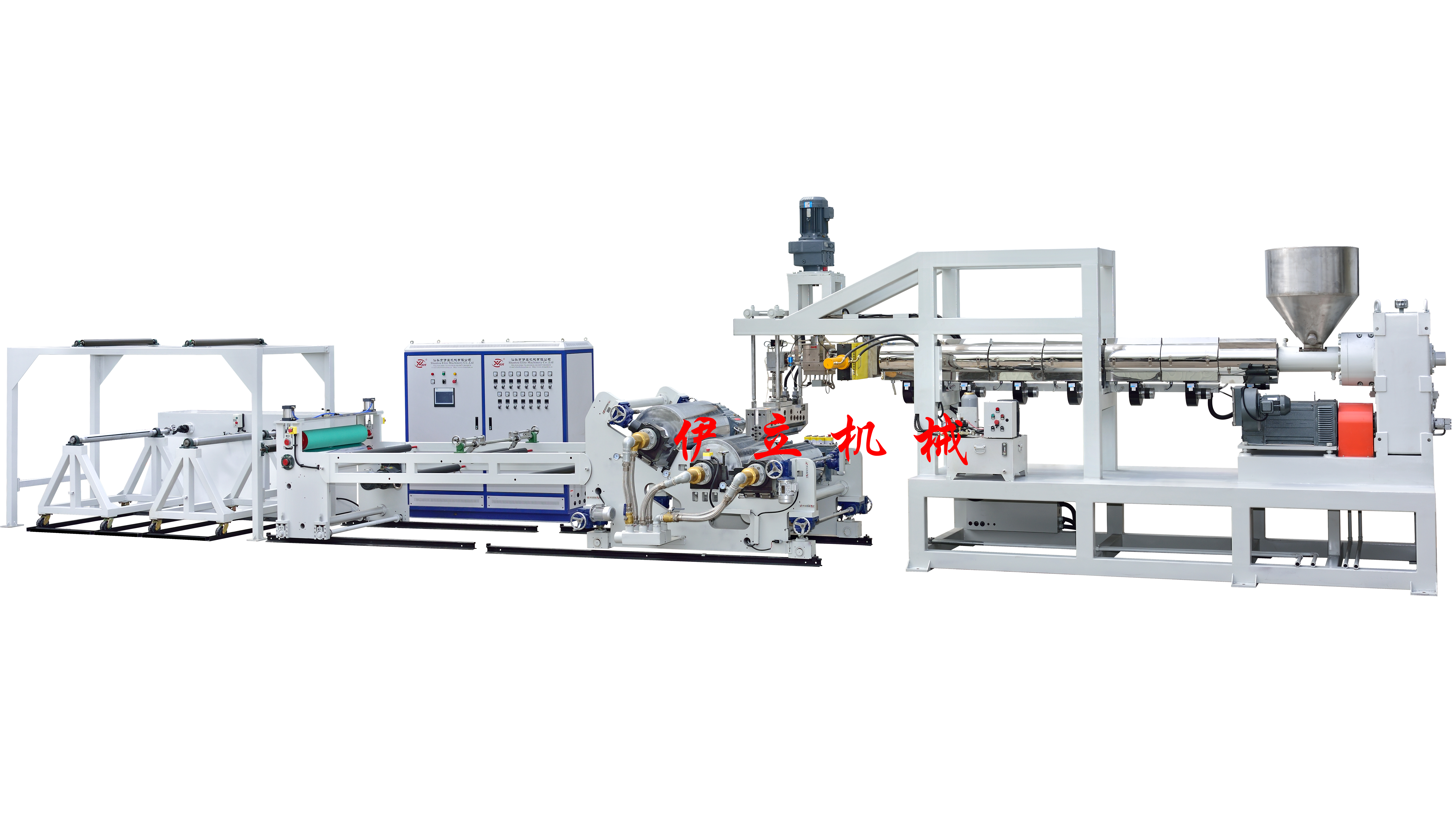 SLSE-Series Single-layer Inclined 3-roller Plastic Sheet Extruder