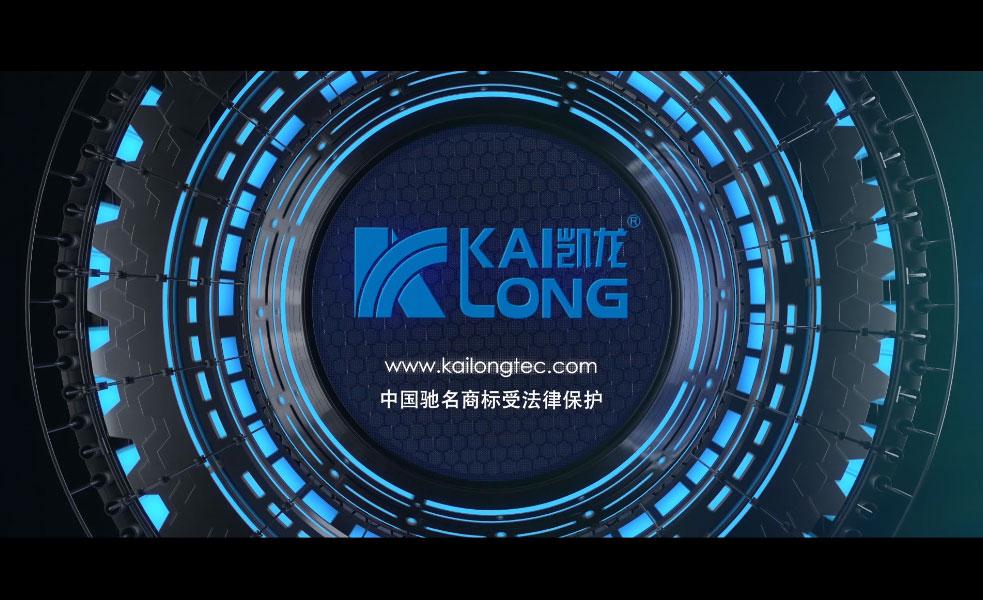 凱龍中文版2020.8.13五分鐘