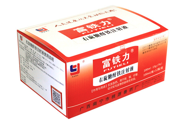 Iron dextran injection 100ml 15g (Fe)