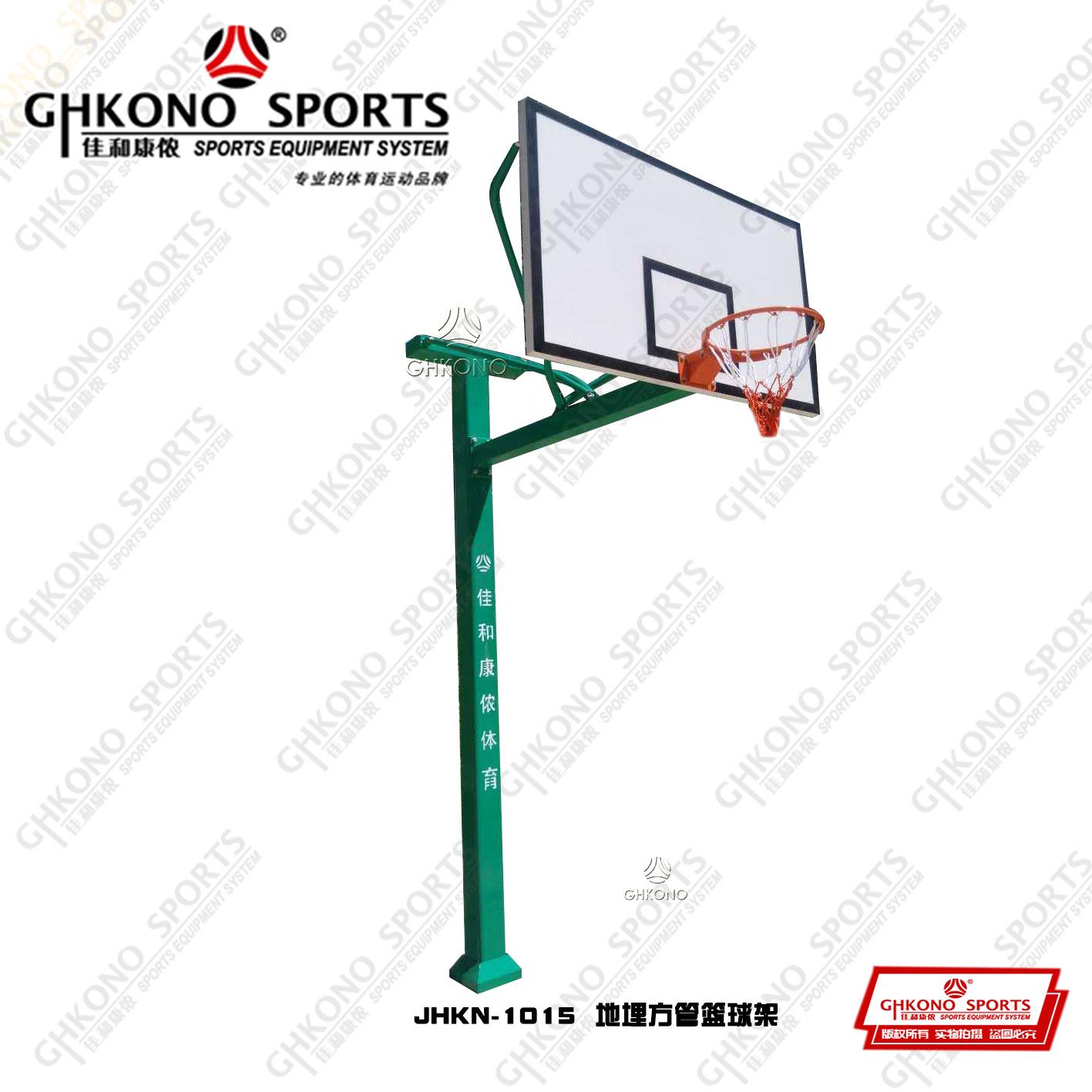 地埋方管篮球架