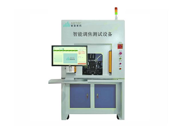 摄像头自动调焦测试仪(8站台上电)