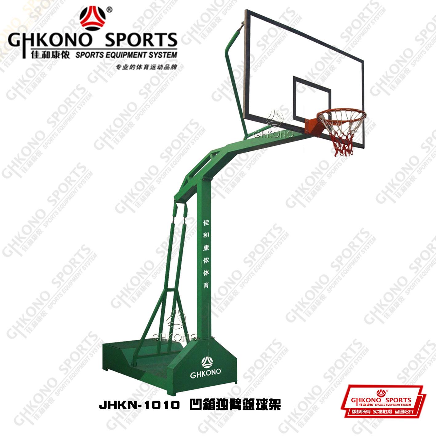凹箱独臂篮球架