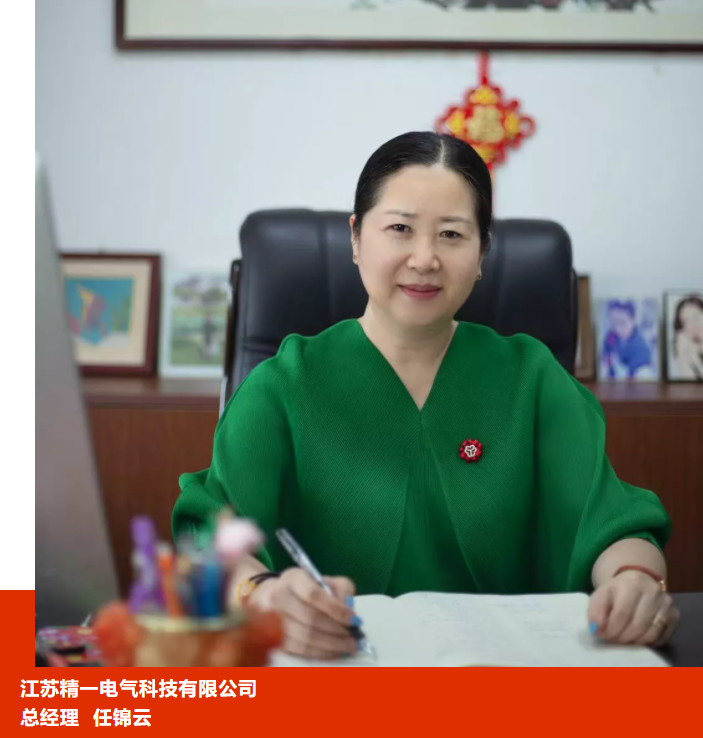 传承张謇企业家精神——崇川巾帼说