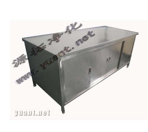 YT800000039不锈钢工具柜 储