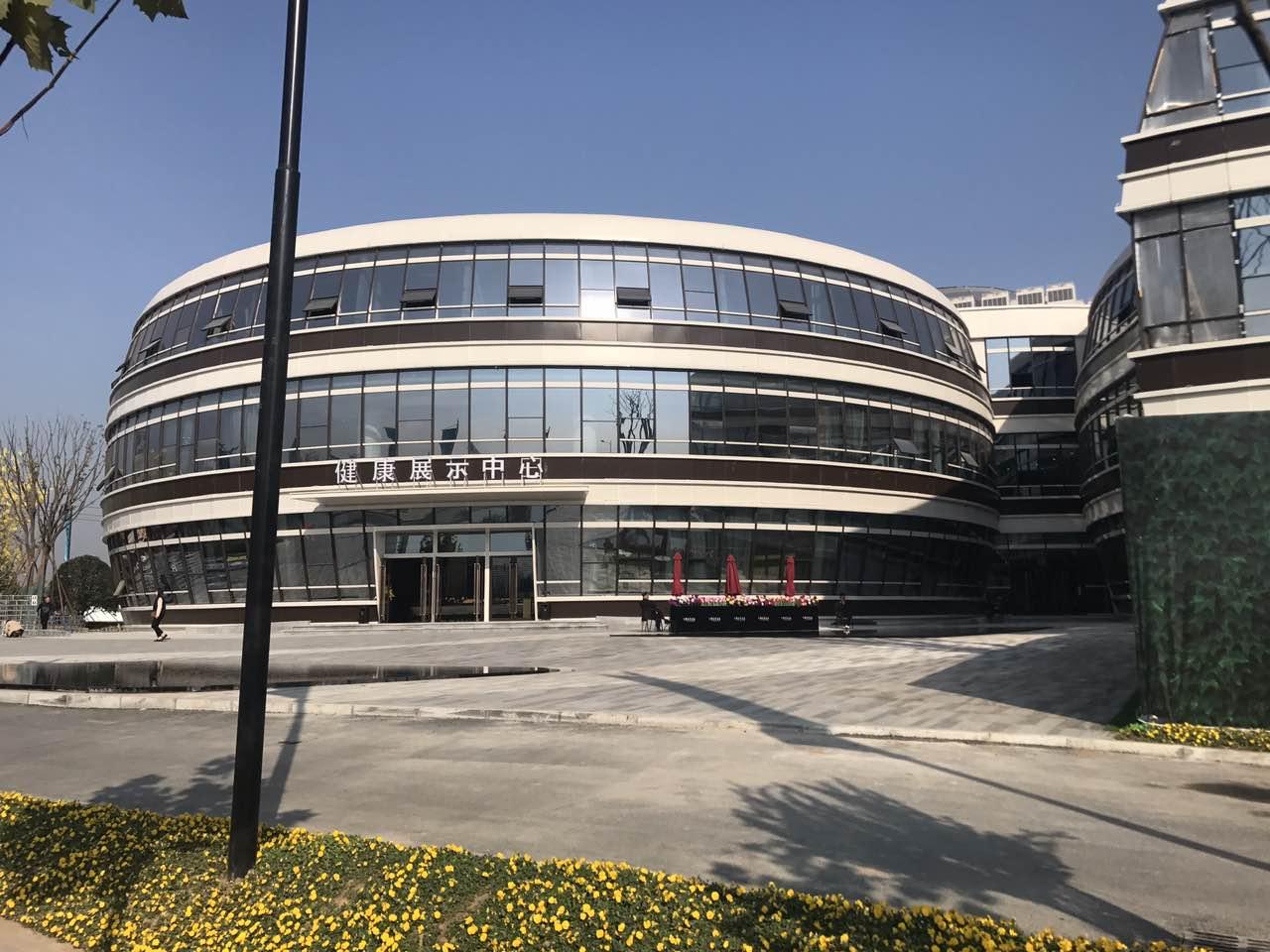 郑州养生谷