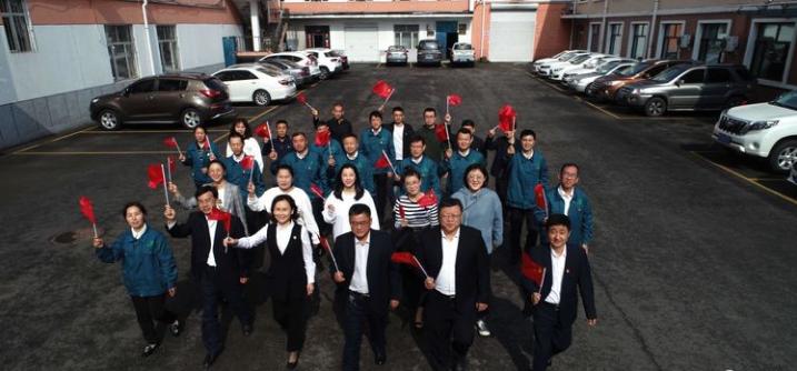 牡丹江龍江環保供水有限公司黨委舉辦慶祝中華人民共和國成立71周年系列活動