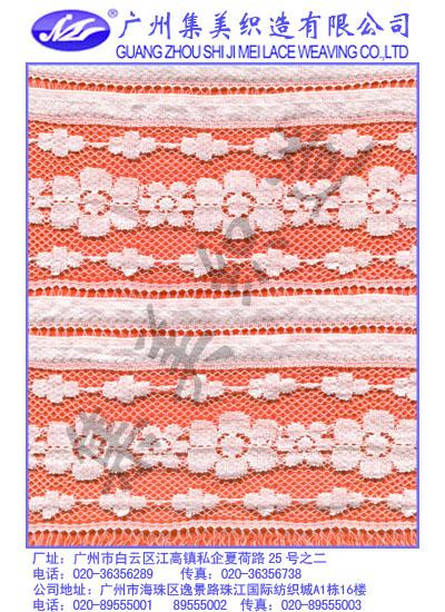 WP40018棉