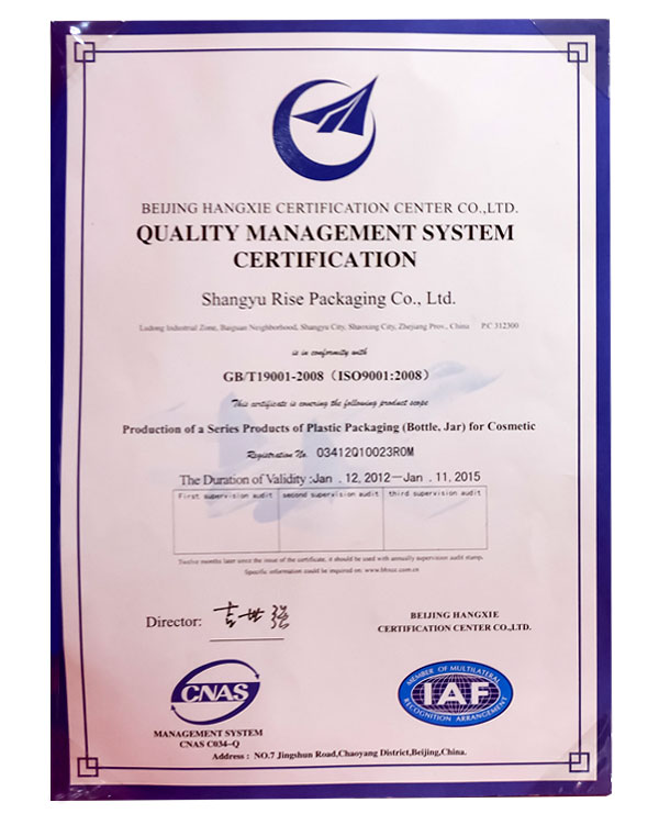 Qualitu Management Syatem Certification