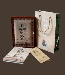 14-1-02丝绸之路郵票冊袖珍版