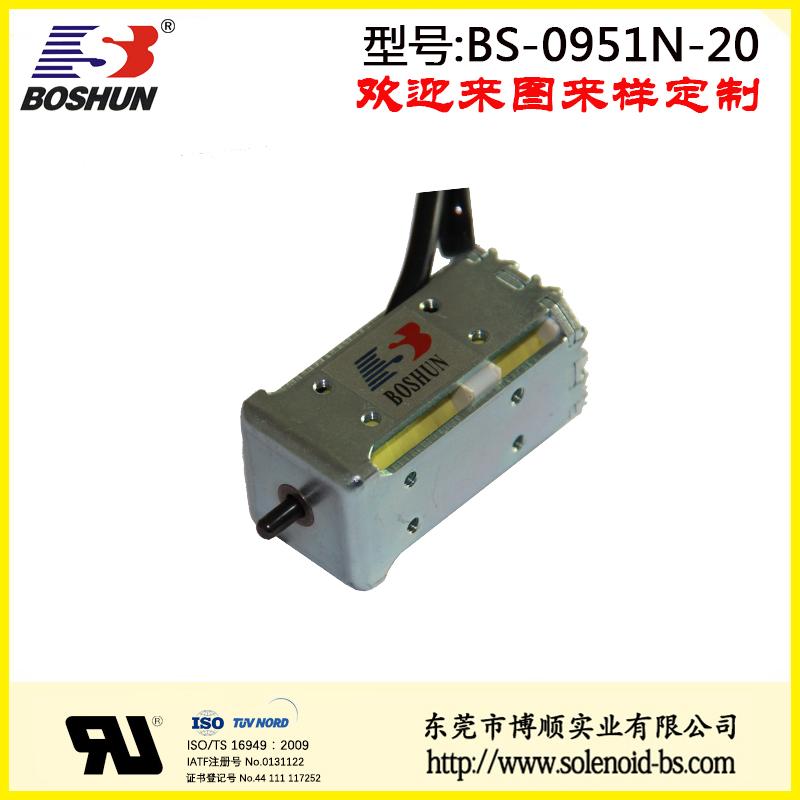 BS-0951N-20东莞电磁铁