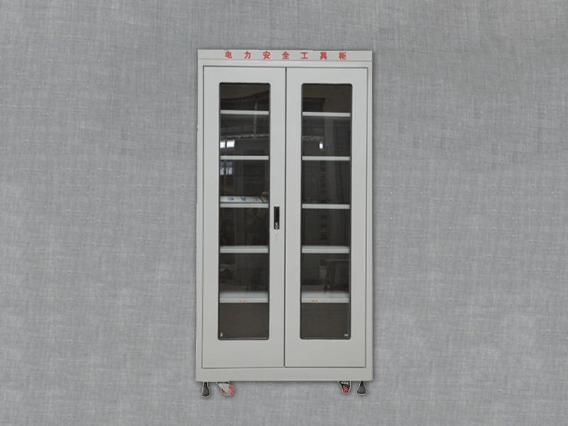 電力安全工具柜