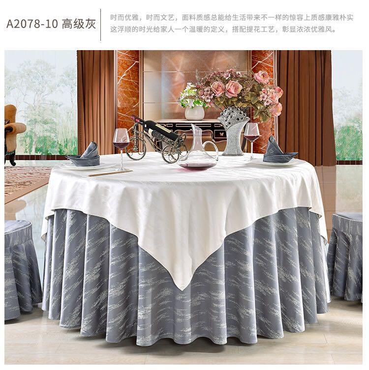 君芝友酒店專用桌布大圓桌餐桌臺布餐廳飯店圓形宴會臺布布藝JZY-TB-060
