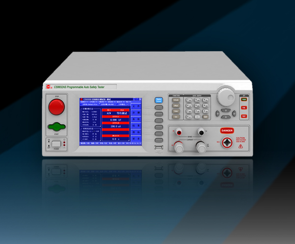 程控安規綜合測試儀CS9932YS