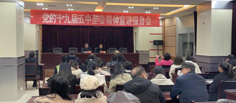 梅桂到贵盐集团遵义公司宣讲党的十九届五中全会精神