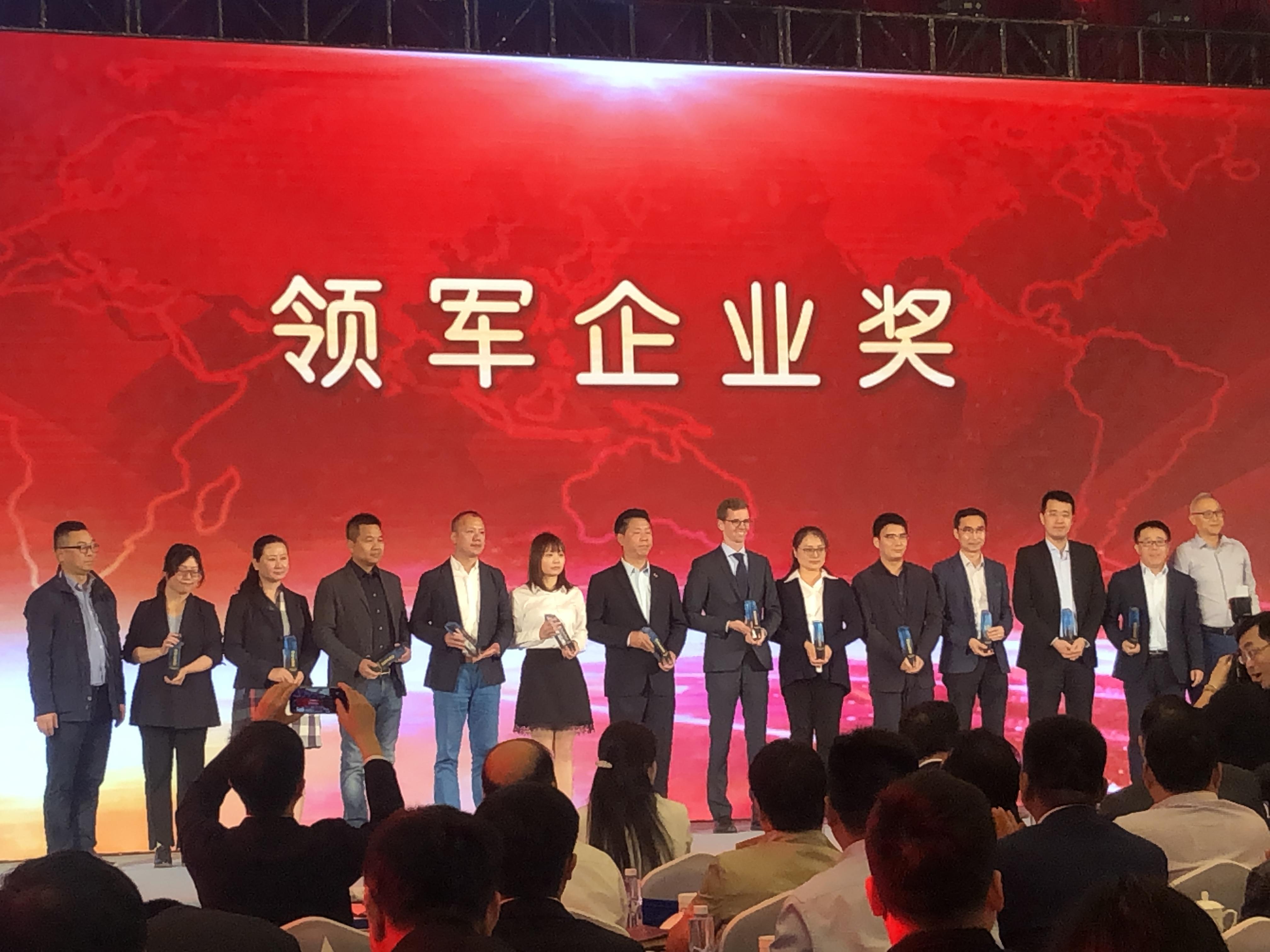 SCM再次獲得上海臨港松江科技城贊譽