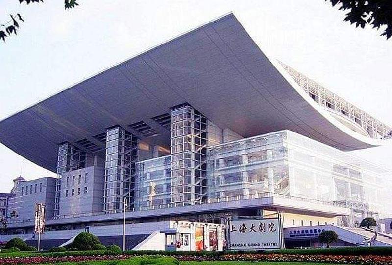 上海大剧院变迁图