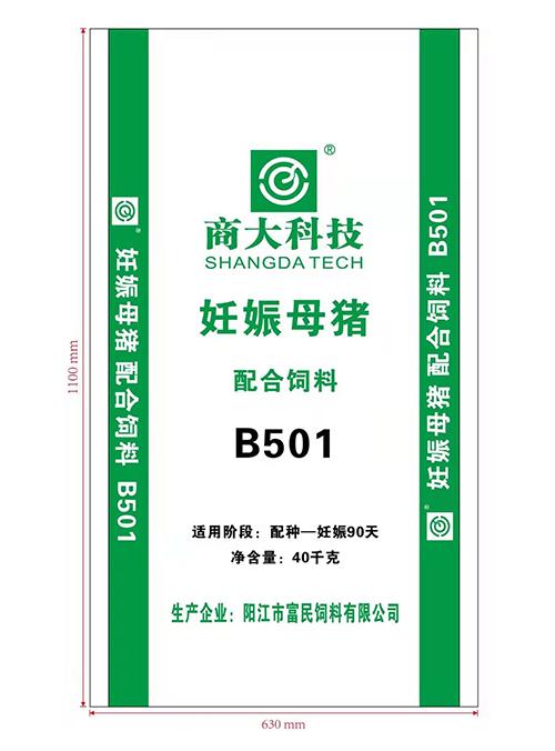 妊娠母猪配合饲料 B501