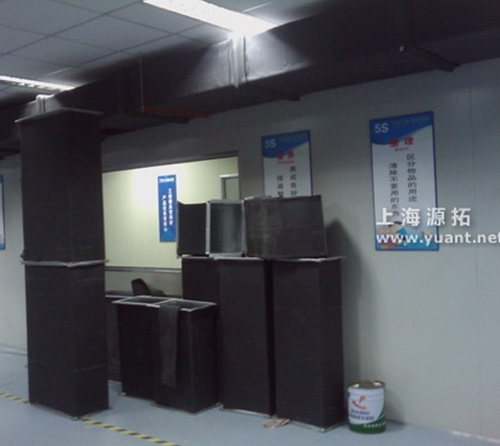YT800000056 Air conditioning HVAC system project