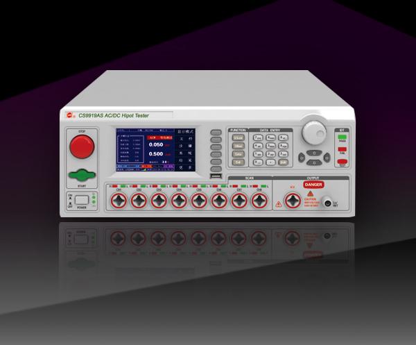 程控多路絕緣耐壓測試儀CS9919AS/CS9929AS