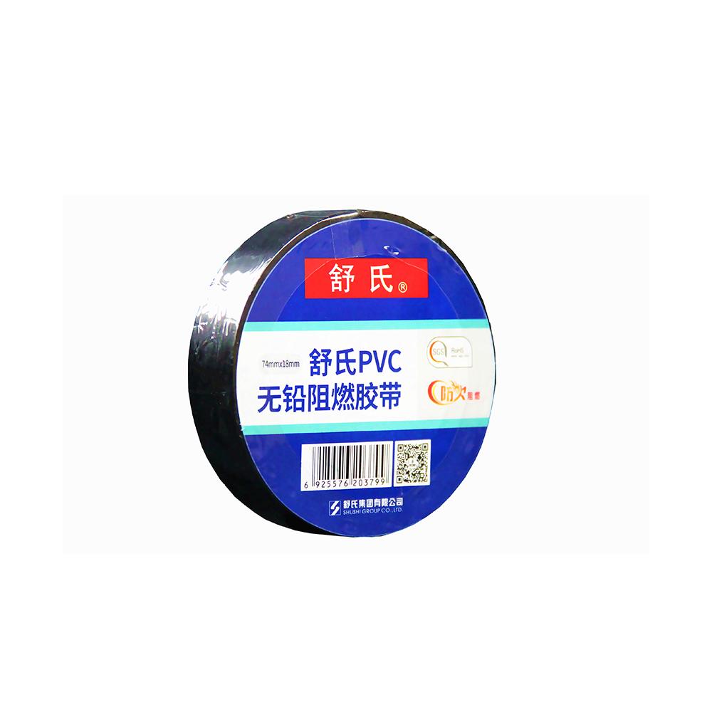 舒氏PVC無鉛阻燃膠帶
