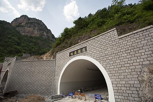 41省道永嘉楠溪隧道