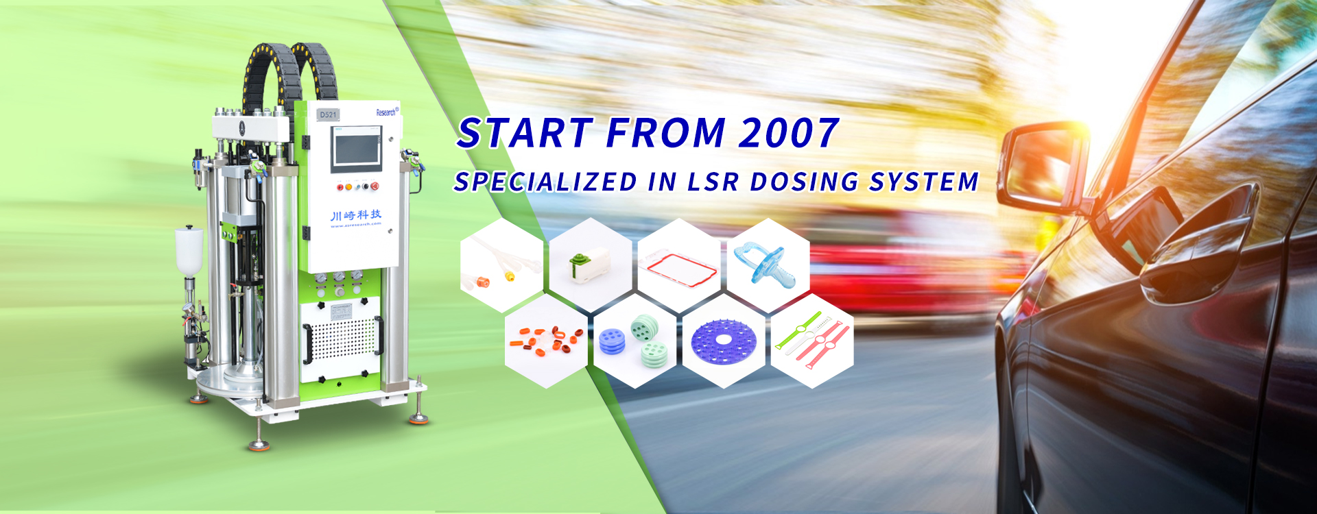 START FROM 2007 SPECIAIZED IN LSR DOSING SYSTEM