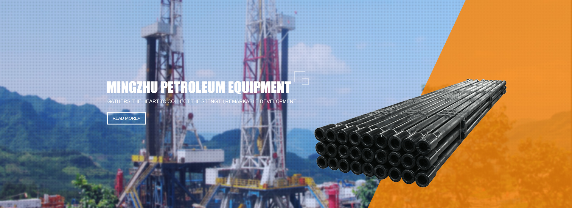 MINGZHU PETROLEUM EQUIPMENT