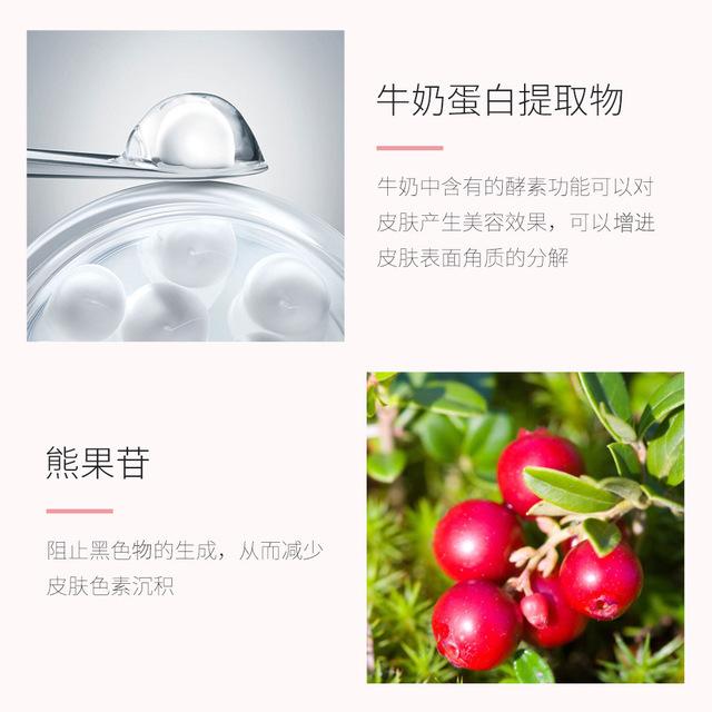 水蜜桃身體乳代加工 牛奶嫩膚補水保濕持久留香代加工身體乳OEM3