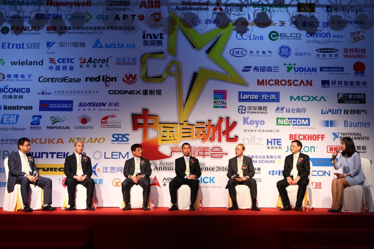 Hope that Senlan won three awards in the China Automation Industry Century Tour.