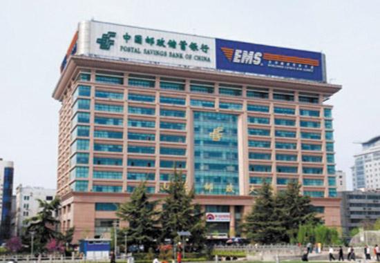 山東省郵政技術中心